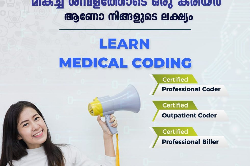 Medical Coding and Billing Career Guide